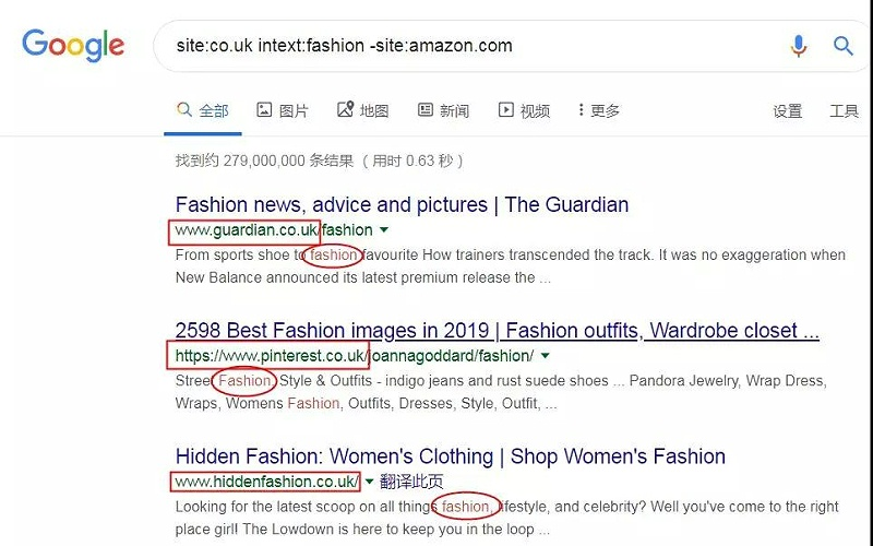 寻找博客资源的工具大放送 除了google搜索之外,我们也用非常多的工具进行搜索,来提高效率。敲黑板!干货来啦!我们平时用得最多的工具——SimilarSite