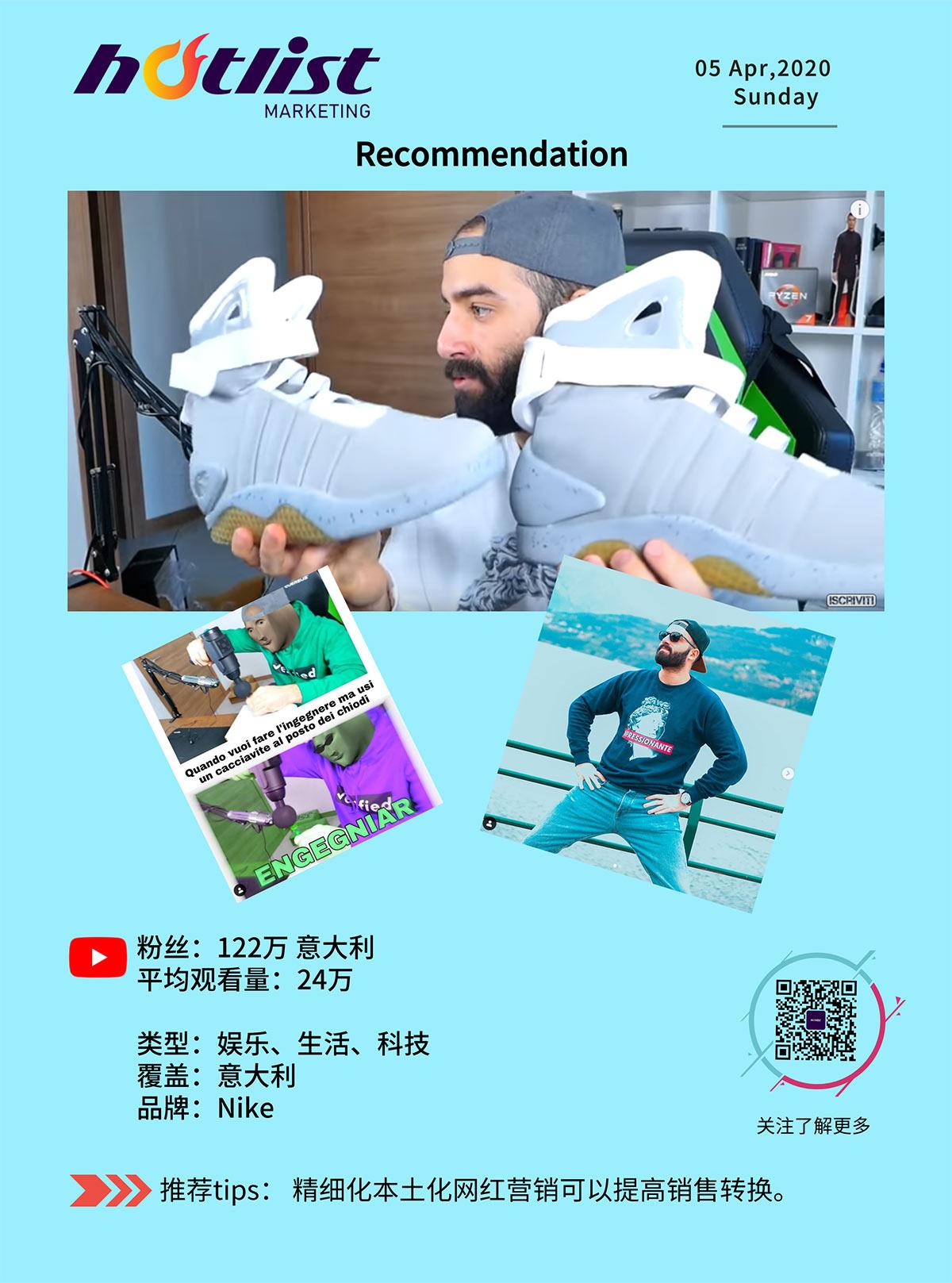 网红推荐_S7ORMy