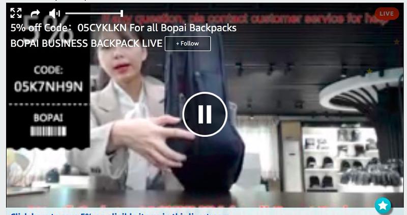 海外网红-amazon live 2