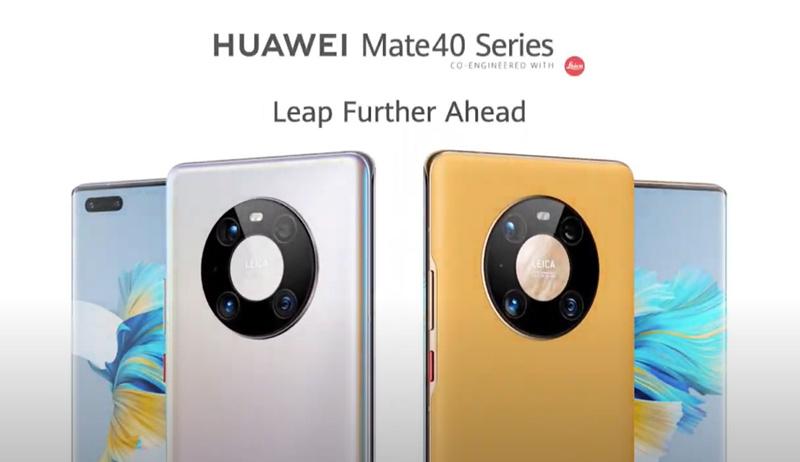 华为Mate 40全球发布会,带来隔空操控等众多黑科技