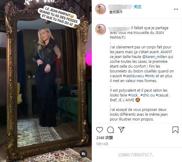 Instagram红人推广