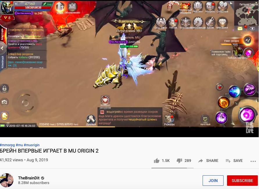 MU Origin 2游戏推广案例