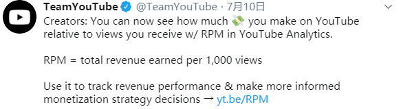 YouTube红人在该平台上是如何赚钱的?
