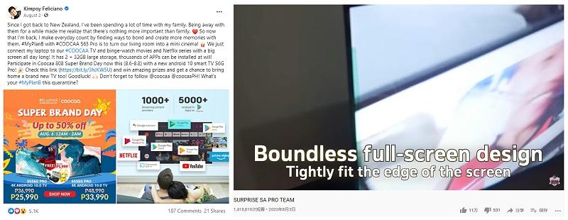 电视如何在YouTube找菲律宾红人推广?来看看Hotlist的经典案例!